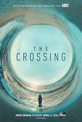 交叉世界 The Crossing 偷渡
